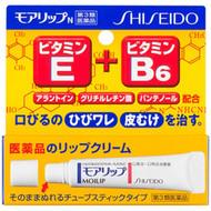 Shiseido MOILIP Medicated Lip Balm Cream 8g