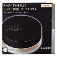 Kanebo Japan Kate Face Powder for Cover 6g