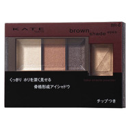 Kanebo Japan Kate Fake Shade Powder Eyeshadow Brown Shade Eyes