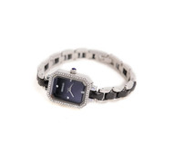 Chain Watch