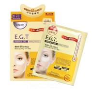 MEDIHEAL Clinic E.G.T Essence Gel Eye Filler Patch