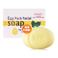 Leejiham(LJH) Egg Pack Facial Soap