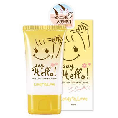 Candy Love Say Hello Body Clear Exfoliating Cream
