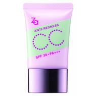 Shiseido Za Anti Redness CC Cream
