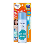 Kao Biore UV Perfect Spray Sunscreen
