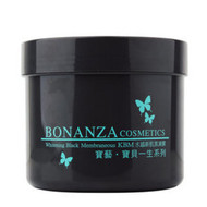 BONANZA COSMETICS Whitening Black Membraneous KBM