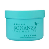 BONANZA COSMETICS Syn-Ake Anti-Wrinkle Membrane Jelly Facial Mask