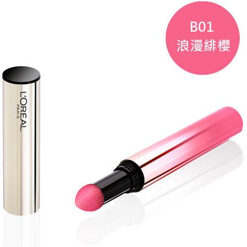 L'OREAL PARIS Tint Caresse Cushion Lip Gradation Powder Lipstick