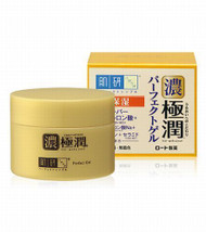 Hada Labo Japan Gokujyun All in One Perfect Gel