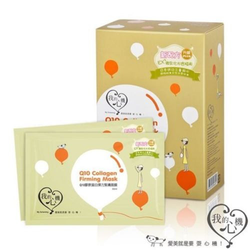 My Scheming Q10 and Collagen Firming Facial Mask