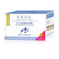 Beauty Idea Diary Ceramide Repairing Jelly Mask