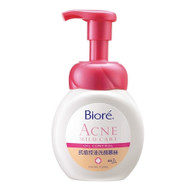 Kao Biore Foaming Facial Wash (Acne Care) (Red) 160ml