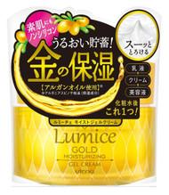 utena Lumice Gold Moisturizing Cream