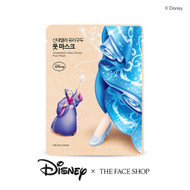 THE FACE SHOP Cinderella's Glass Shoes Foot Mask