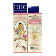 DHC Japan x Disney Alice in Wonderland Deep Cleansing Oil Pink Limited Edition
