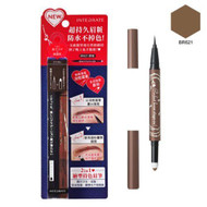 Shiseido INTEGRATE 2 IN 1 Perfect Brow Stays On Liquid Eyebrow Liner & Powder