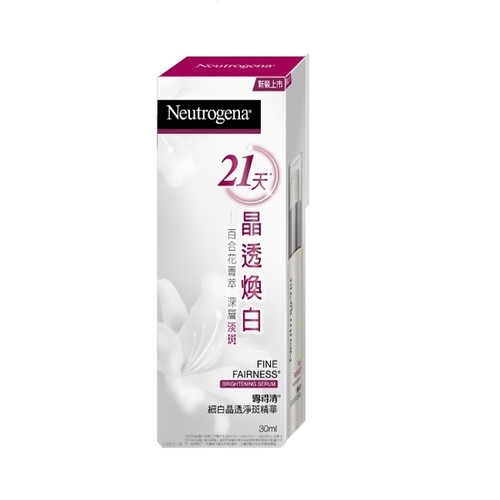 Neutrogena Fine Fairness Brightening Serum