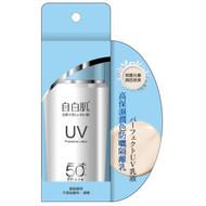 White Formula UV Protective Lotion Sunprotector