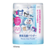 Kanebo Suisai Beauty Clear Enzyme Cleansing Powder Disney Limited Edition