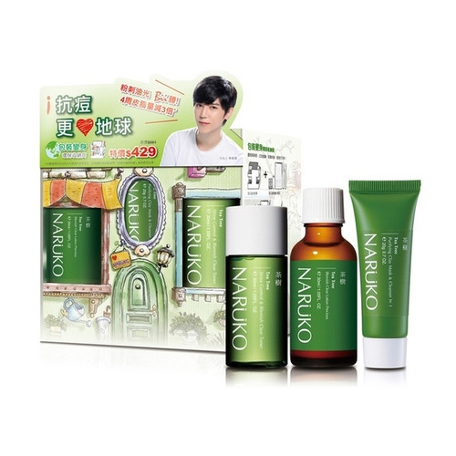 NARUKO Tea Tree Acne Care Kit