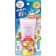 Kao Biore UV Aqua Rich Watery Essence Sunscreen Rose Limited