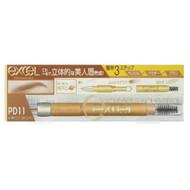 EXCEL Powder & Pencil Eyebrow 3 in 1 Screw Brush