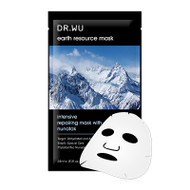 DR.WU Earth Resource Intensive Repairing Mask With Nunatak