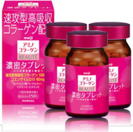Meiji Japan Amino Collagen BEAUTE for Woman 25 Days