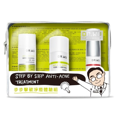 DR.WU Step By Step Anti-Acne Treatment