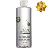 L'EGERE 97% Snail Moisturizing Toner