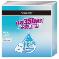 Neutrogena Hydro Boost Moisturizing Mask