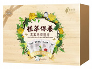 LOVEMORE From Taiwan Genuine Silk Mask Sheet Combo