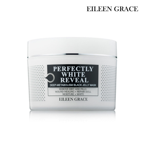 EILEEN GRACE Perfectly White Reveal Deep Metabolism Black Jelly Face Mask