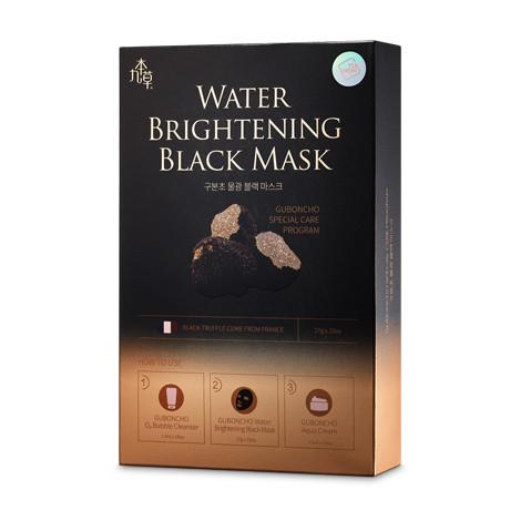 UGB GUBONCHO Water Brightening Black Mask