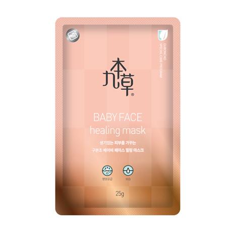 UGB GUBONCHO Baby Face Healing Mask