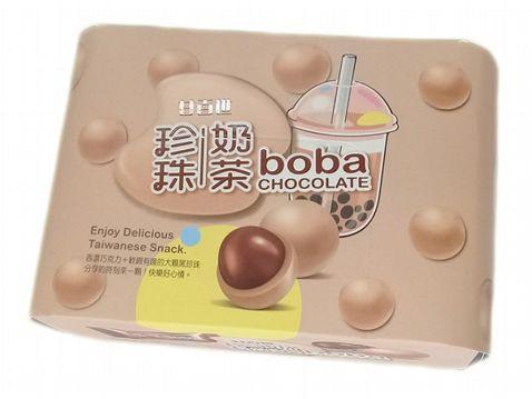 Kaiser Taiwanese Bubble Boba Milk Tea Chocolate Flavor Snack 2 Packs