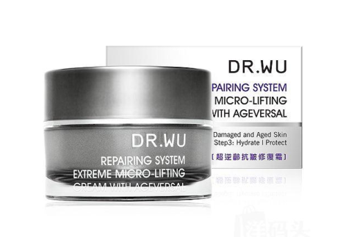 DR.WU Repairing System Extreme Micro Lifting Cream With Ageversal