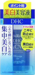 DHC Medicated Acne Control Whitening Gel
