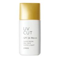 Orbis UV Cut Sunscreen On Face Super Light