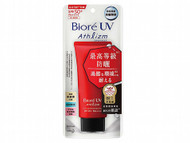 Biore UV Athlizm Skin Protect Moist Essence