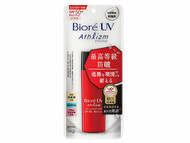 Biore UV Athlizm Long Lasting Sun Protect Milk