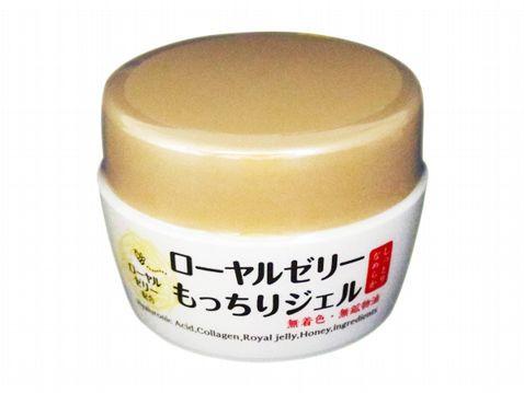 OZIO Royal Jelly ALL IN ONE Gel Face Cream