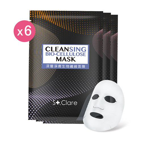 St. Clare Cleansing Bio-Cellulose Mask