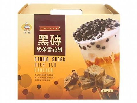 LeOn Brown Sugar Milk Tea Cracker