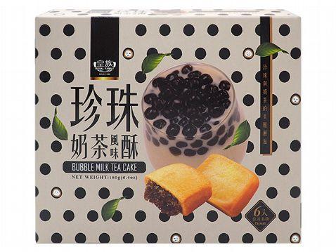 Royal Family Bubble Milk Tea Cake