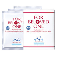 For Beloved One Hyaluronic Acid GHK-Cu Moisturizing Bio-Cellulose Mask