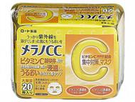 Mentholatum MELANO CC Vitamin C E Essence Serum Mask
