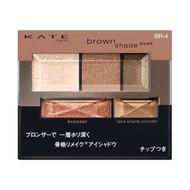 Kanebo Japan Kate Brown Shade Eyes Eyeshadow Palette