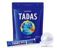 SUNTORY TADAS Lactulose Lactobacillus Bifidus