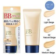 Kanebo Japan Media BB Cream S 35g SPF35 PA++